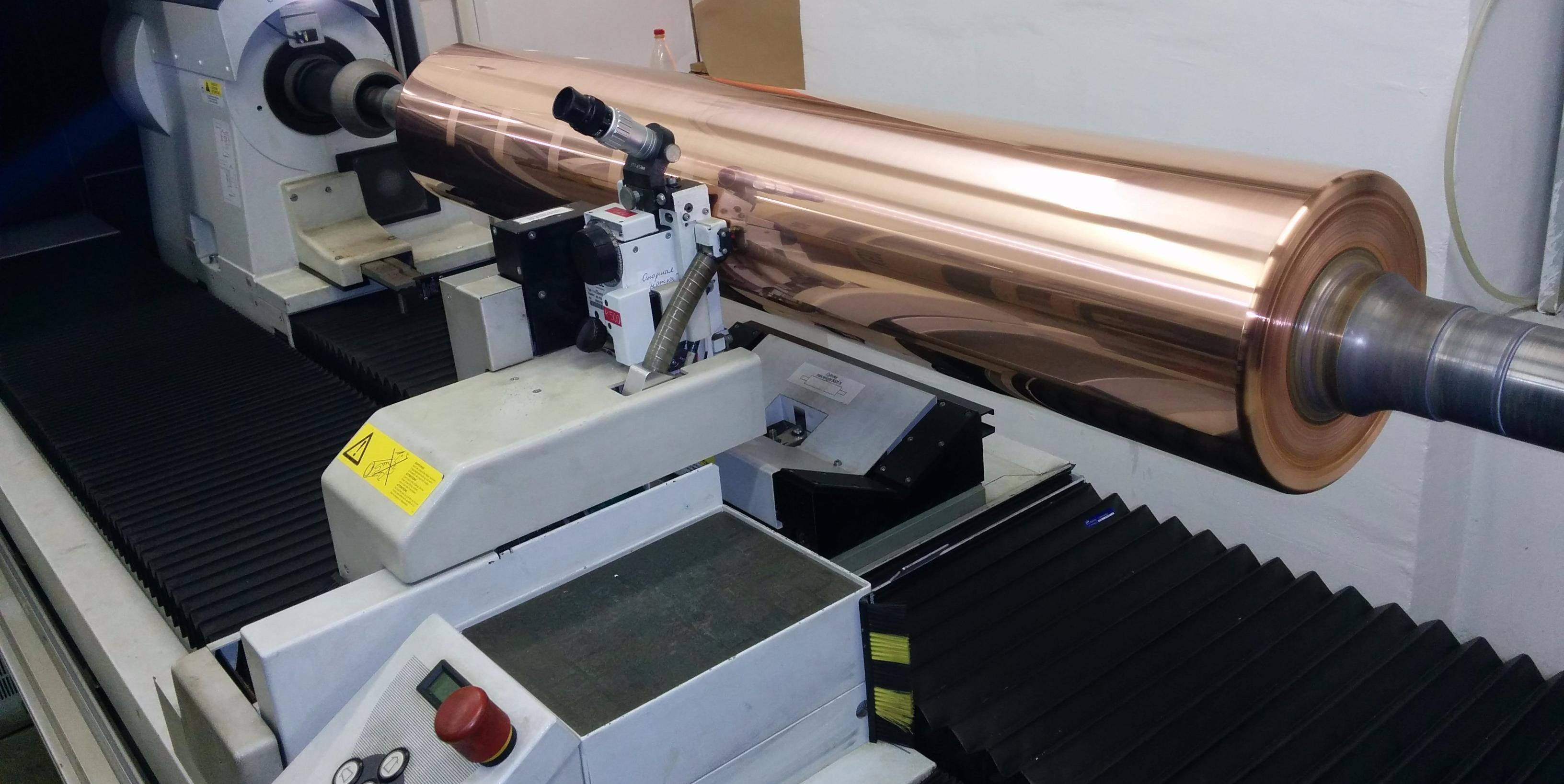 MAKING ROTOGRAVURE CYLINDER